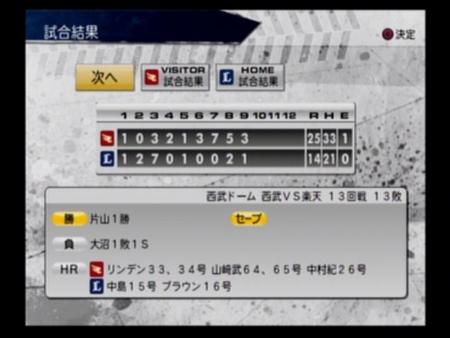 20100624005800