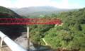 [遊佐][月光川ダム]月光川大橋
