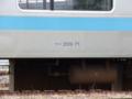 [鉄][酒田]クハ 209-71