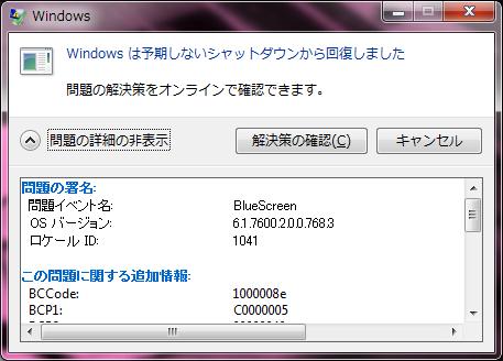 20101121001409