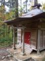 [羽黒山][鶴岡・羽黒][神社]埴山姫神社