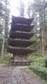 [羽黒山][鶴岡・羽黒][神社]五重塔