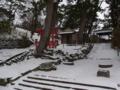 [酒田][神社]日和山神社・皇大神社