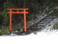 [遊佐][神社]鳥海山大物忌神社 吹浦口之宮 白山大神社への鳥居
