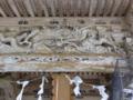 [羽黒山][鶴岡・羽黒][神社]蜂子神社隣の厳島神社