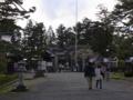 [鶴岡][神社]荘内神社
