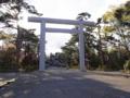 [鶴岡][神社]荘内神社 大鳥居