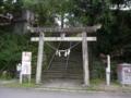 [秋田][神社]太平山三吉神社