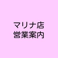 f:id:elegancehair:20200408145541p:plain