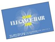 f:id:elegancehair:20200408152225j:plain