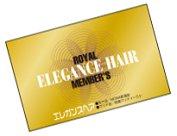 f:id:elegancehair:20200408152318j:plain