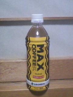 f:id:eleki-com:20080130204739j:image