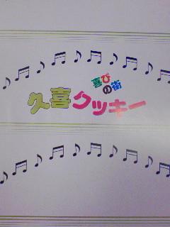 f:id:eleki-com:20080711134833j:image