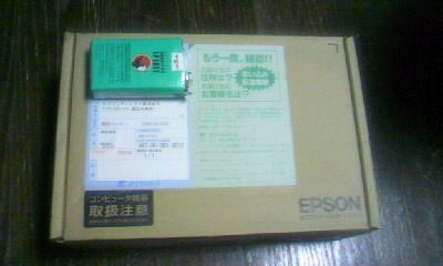 f:id:eleki-com:20090722103755j:image