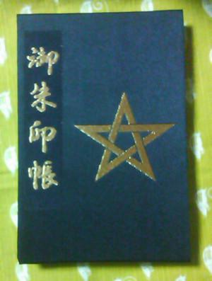 f:id:eleki-com:20110110193941j:image:right