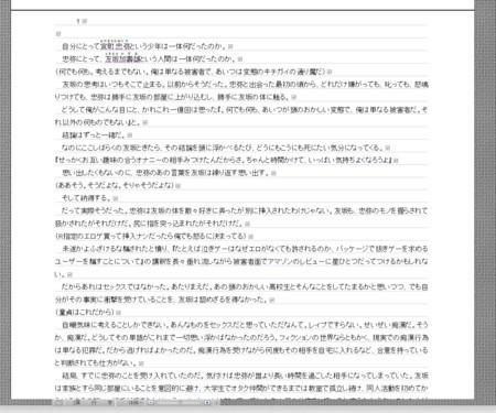 f:id:eleki-com:20171025204931j:plain