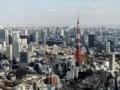 六本木ヒルズ森タワーからの東京タワー / Tokyo Tower from Roppongi Hills Mori To