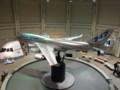 航空科学博物館(千葉県芝山町) / Museum of Aeronautical Sciences, Shibayama, Chiba