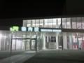 JR稚内駅 / Wakkanai Station