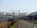 稚内風力発電所 / Wakkanai Wind Farm