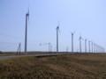オトンルイ風力発電所(北海道天塩町) / Otonrui Wind Farm, Teshio, Hokkaido