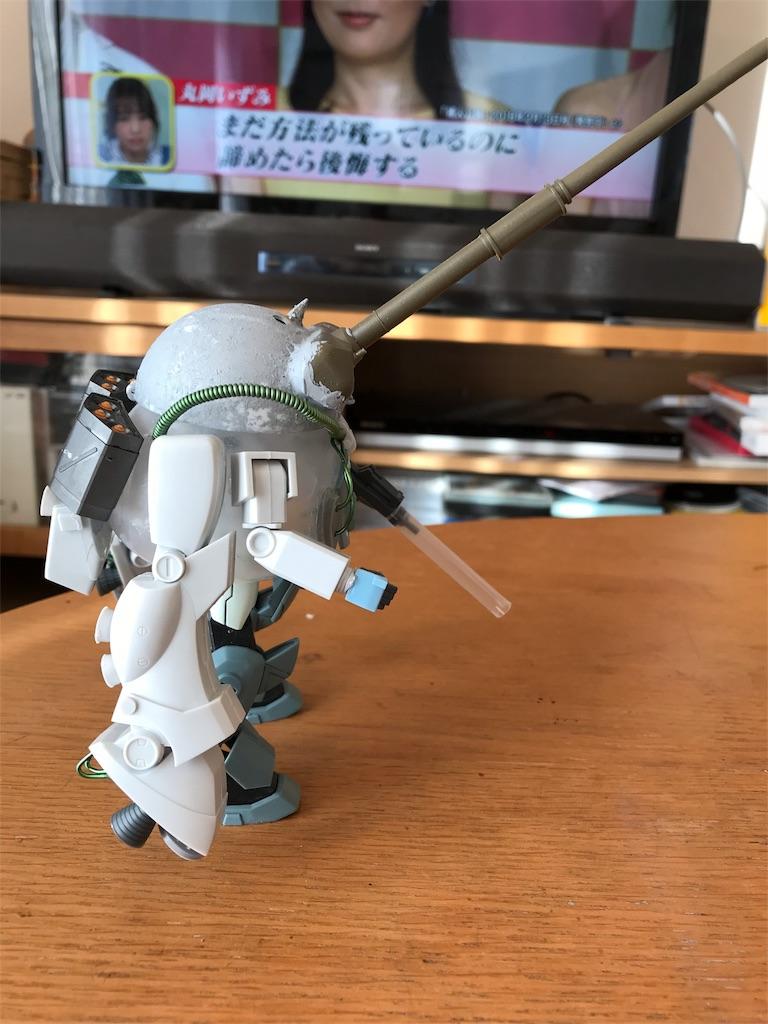 f:id:elephantmenlife:20180124114654j:image