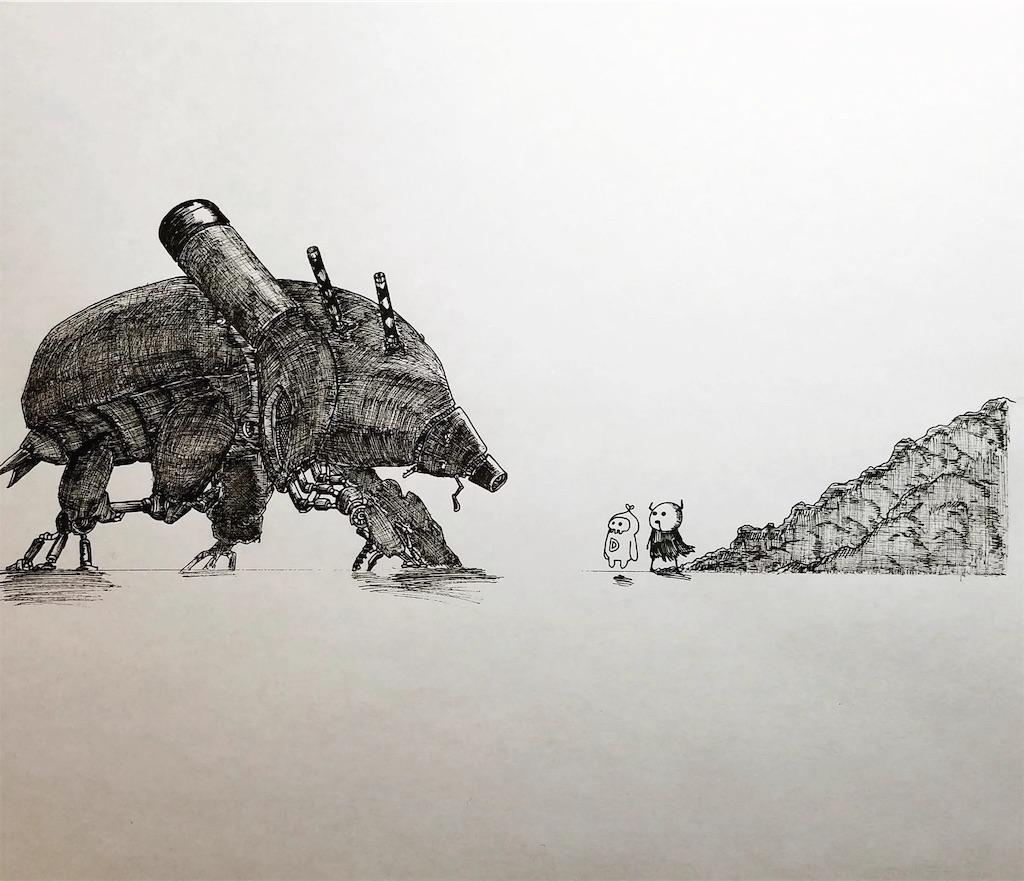 f:id:elephantmenlife:20180407135442j:image