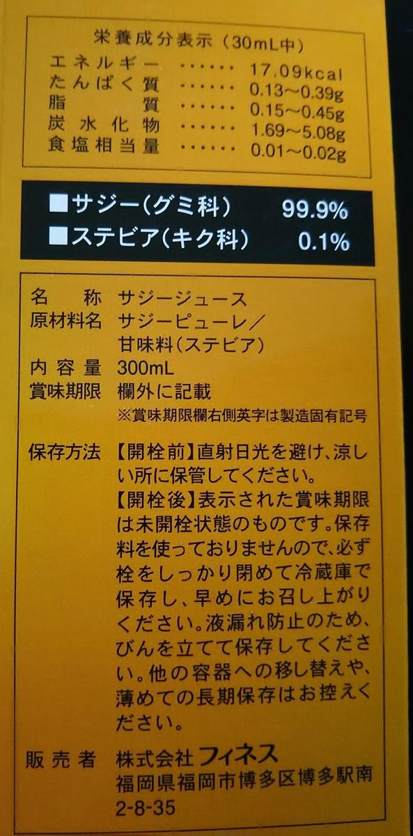 f:id:elevator-technician:20210420102235j:plain
