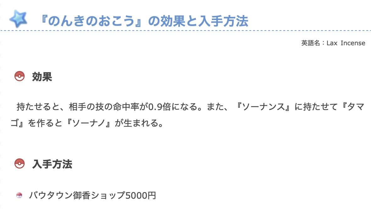 f:id:elfugenger252:20200521235028p:plain