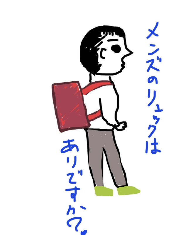 f:id:elifechan:20170116131959j:plain