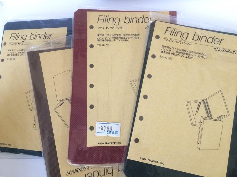 f:id:elk-bookbinding:20170516000649j:plain