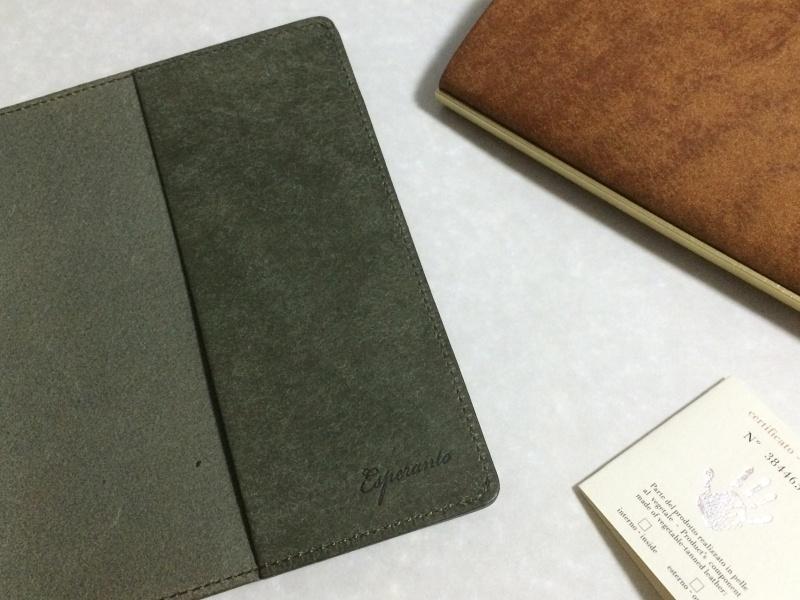 f:id:elk-bookbinding:20170703234559j:plain