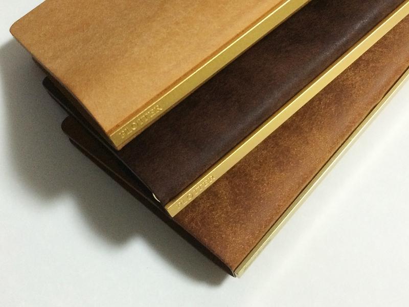 f:id:elk-bookbinding:20170924125033j:plain