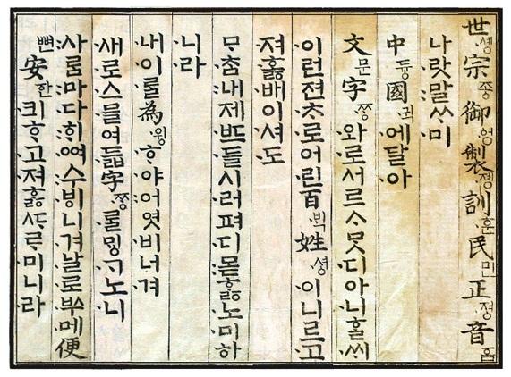 シナリオ 韓国 語