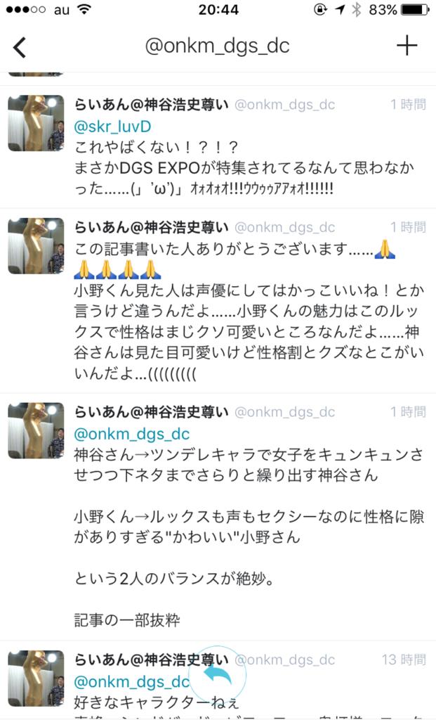 f:id:elle_miwa:20161028123518p:plain
