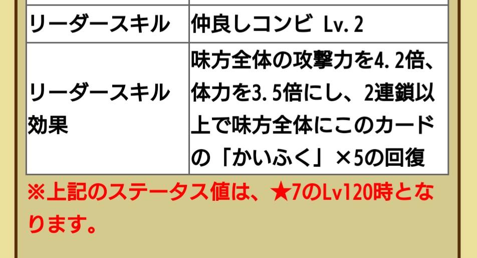 f:id:elleggs:20200203175039j:plain