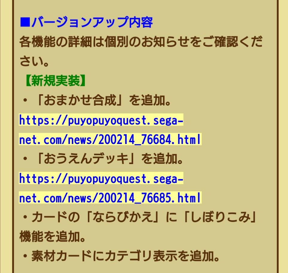 f:id:elleggs:20200214223156j:plain