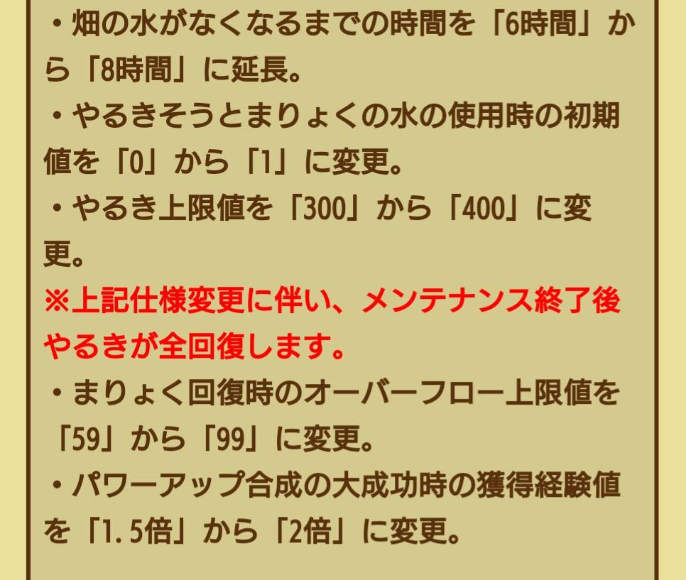 f:id:elleggs:20200214223216j:plain
