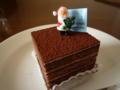 [ケーキ]ラ・マーレ・ド・チャヤ カテリーヌ