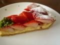[ケーキ]キルフェボン イチゴのタルト