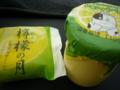 檸檬の月とレモンババロア