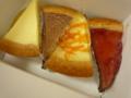 [ケーキ]ガトー横浜 チーズケーキ