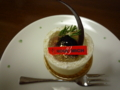 [ケーキ]ブールミッシュ