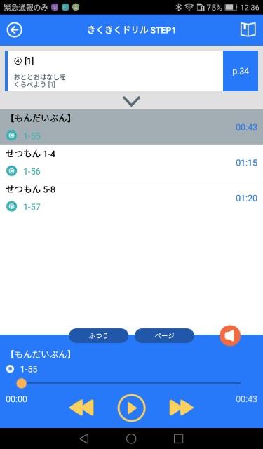 f:id:ellytakayama:20170603122624j:image