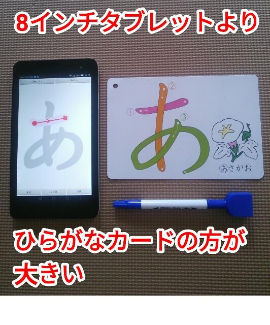 f:id:ellytakayama:20170707144347j:image