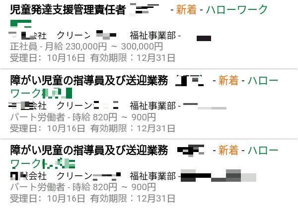 f:id:ellytakayama:20171117200532j:image