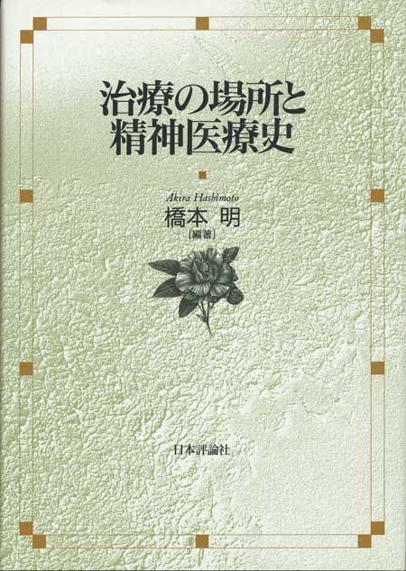 20101104125846