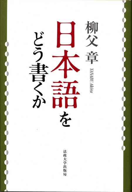20101106161642