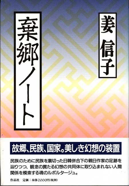 20101106161643
