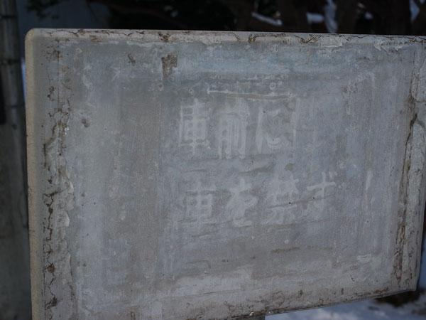 f:id:elmikamino:20110111114339j:image